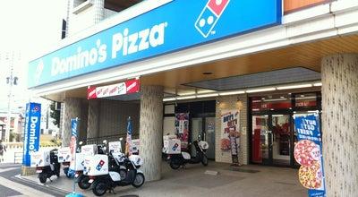 Photo of Pizza Place ドミノ・ピザ 小倉守恒店 at 小倉南区守恒本町2-7-15, Kitakyūshū 802-0971, Japan