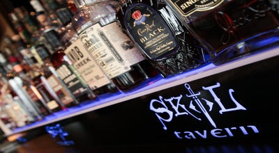 Photo of Cocktail Bar Skol Tavern at 820 Happy Trails Ln, Albert Lea, MN 56007, United States