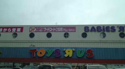 Photo of Toy / Game Store トイザらス 熊本店 at 東区上南部2丁目2-2, Kumamoto 861-8010, Japan