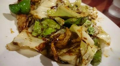 Photo of Chinese Restaurant バーミヤン 四街道店 at 四街道1537-35, 四街道市 284-0005, Japan