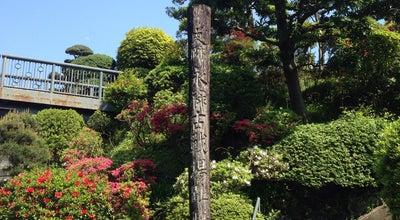 Photo of Monument / Landmark 野菊の墓文学碑 at 下矢切261, 松戸市, Japan
