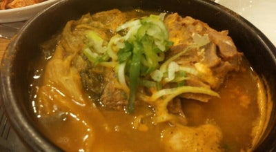 Photo of Korean Restaurant 청진동 해장국 at 수성구 유니버시아드로 330, 대구광역시, South Korea
