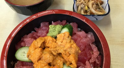 Photo of Sushi Restaurant 食事処 伸光 at 新浜町1丁目19-2, 塩竈市 985-0001, Japan