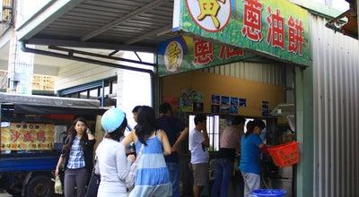 Photo of Food Truck 黃記葱油餅 at 台東市南海路36號, Taiwan