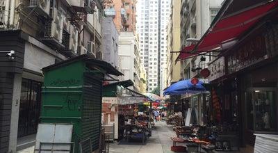 Photo of Road Upper Lascar Row at Sheung Wan, Hong Kong