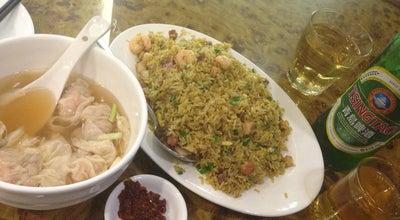 Photo of Chinese Restaurant 粤食越潮 at China