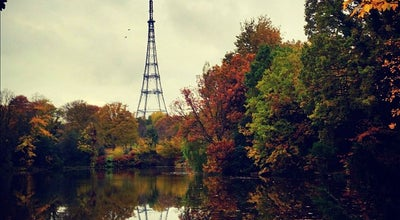 Photo of Park Crystal Palace Park at Ledrington Rd, London SE19 2BB, United Kingdom
