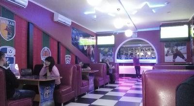Photo of Sports Bar Фанат at Ул. Интернациональная, 32б, Бобруйск, Belarus