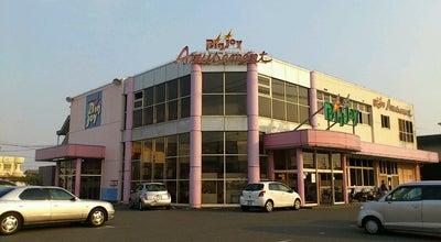 Photo of Arcade ビッグジョイ 鈴鹿店 at 磯山3-3-1, 鈴鹿市 510-0256, Japan