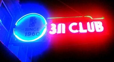 Photo of Bar 311 Club at 311 E 7th St, Pittsburg, KS 66762, United States