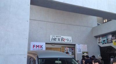 Photo of Rock Club 熊本B.9 at 中央区城東町5-13, 熊本市 860-0846, Japan