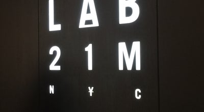 Photo of Design Studio Nike Lab at 21 Mercer St, New York, NY 10013, United States