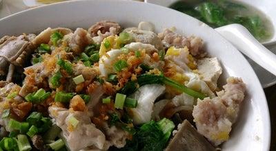 Photo of Ramen / Noodle House YKKO at 28 Sayarsan Rd., Yangon 11201, Myanmar