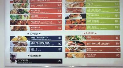 Photo of Asian Restaurant VietMon at Ул. Гагарина, 35, Екатеринбург, Russia