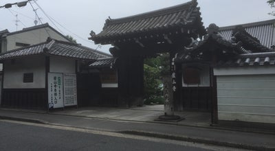 Photo of Historic Site 紫式部邸宅址 at 上京区北之辺町397, 京都市, Japan