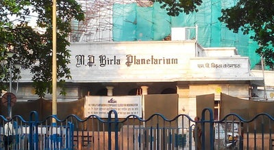 Photo of Planetarium M. P. Birla Planetarium at 96, Jawaharlal Nehru Rd, Kolkata 700071, India