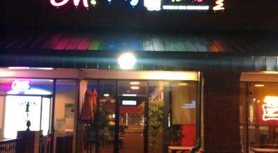 Photo of Korean Restaurant Oh! My SamGyupSal (삼겹살) at 3585 Peachtree Industrial Blvd, Duluth, GA 30096, United States