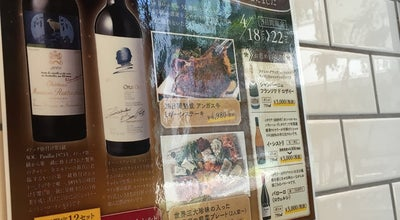Photo of Wine Bar Le Bar a Vin 52 AZABU TOKYO 横浜ベイクォーター店 at 神奈川区金港町1-10, 横浜市 221-0056, Japan