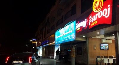 Photo of Fried Chicken Joint al Farooj Fresh الفروج الطازج at Wasit Square, United Arab Emirates