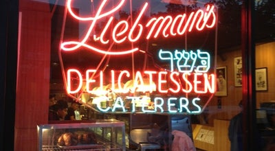 Photo of Deli / Bodega Liebman's Kosher Deli at 552 W 235th St, Bronx, NY 10463, United States