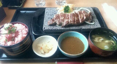 Photo of Steakhouse 石焼ステーキ 贅 山形嶋店 at 嶋北2-5-10, 山形市, Japan
