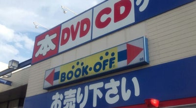 Photo of Bookstore ブックオフ 徳島沖浜店 at 沖浜3-24, 徳島市 770-8052, Japan