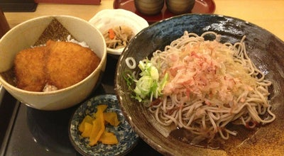 Photo of Food おそばだうどんだ越前 at 中央1ー1ー25, 福井市, Japan