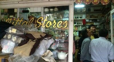 Photo of Tea Room Mittal Teas at Sunder Nagar Market, New Delhi, India