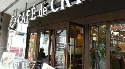 Photo of Cafe CAFÉ de CRIÉ 小手指南口店 at 小手指町3-21-2, 所沢市 359-1141, Japan