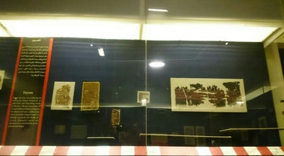 Photo of Art Museum Egyptian Textiles Museum | متحف النسيج المصري at Cairo, Egypt