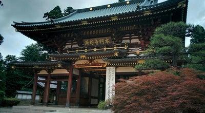 Photo of Buddhist Temple 北山本門寺 at 北山4965, 富士宮市 418-0112, Japan