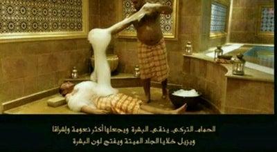 Photo of Spa Hammam Sultan | حمام سلطان at El Shaheed Sayed Zakaria St, Almāz̧ah, Egypt