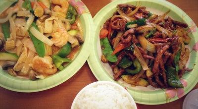 Photo of Chinese Restaurant China Wok at 104 Nc 54, Carrboro, NC 27510, United States