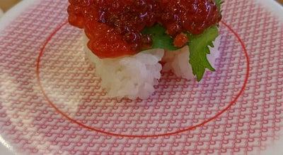 Photo of Sushi Restaurant かっぱ寿司 新庄店 at 金沢字南沢1803-10, 新庄市 996-0002, Japan