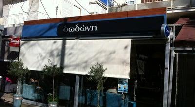 Photo of Ice Cream Shop Παγωτά δωδώνη at Πράσινου Λόφου 1, Ηράκλειο 141 22, Greece