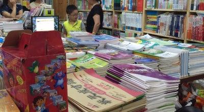 Photo of Bookstore 定王台 at 长沙市建湘路78号, 长沙市, 湖南, China