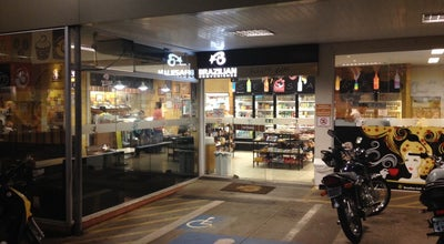 Photo of Bakery Brazilian Marambaia at Brazil
