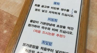 Photo of Seafood Restaurant 새포항물회 at 북구 삼호로 65, Pohang, South Korea
