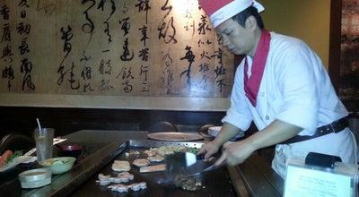 Photo of Sushi Restaurant U-Yee Sushi at 675 Us 1, Iselin, NJ 08863, United States