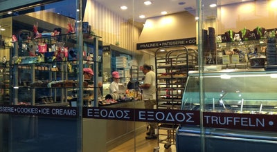 Photo of Dessert Shop Max Perry at Θηβών 356, Aigáleo 122 41, Greece