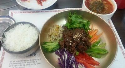 Photo of Korean Restaurant 백향목 at 분당구 정자일로198번길 15, 성남시 463-847, South Korea