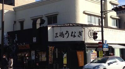 Photo of Japanese Restaurant すみの坊 大社前店 at 大社町18-1, Mishima 411-0853, Japan