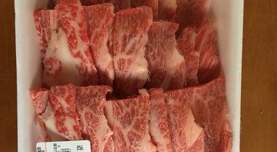 Photo of Butcher 千成亭 平田店 at 平田町808, 彦根市 522-0041, Japan