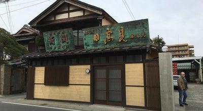 Photo of Brewery 日高見醸造元 平孝酒造 at 清水町1-5-3, 石巻市 986-0871, Japan