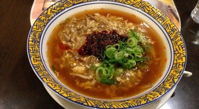 Photo of Chinese Restaurant バーミヤン 前橋若宮店 at 若宮町4-18-17, 前橋市 371-0032, Japan