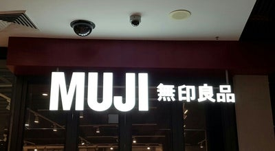 Photo of Miscellaneous Shop MUJI 無印良品 at Level 1, 500 George St., Sydney, NSW, NS 2000, Australia