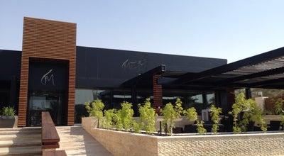 Photo of Middle Eastern Restaurant Masgouf Restaurant مسكوف العراقي at Jumeirah Road, Near Jumeirah Beach Park, Jumeirah, United Arab Emirates