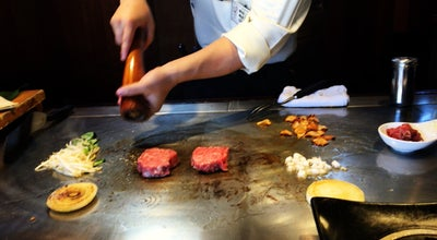 Photo of Steakhouse ステーキハウス 神楽 豊中店 at 少路2-8-13, 豊中市 560-0004, Japan