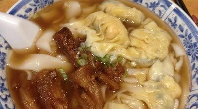 Photo of Chinese Restaurant Full Key Restaurant at 2227 University Blvd W, Wheaton, MD 20902, United States
