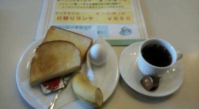 Photo of Tea Room モンブラン at Japan